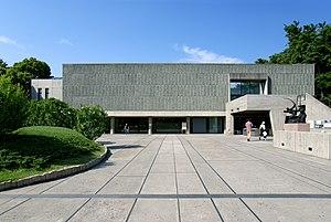 Kōjirō Matsukata - Entrance plaza at National Museum of Western Art