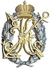 Naval commendation Constantine badge.jpg
