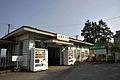 Nebukawa station 20090419.jpg