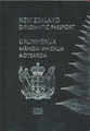New Zealand Diplomatic Passport Outside Front Cover.png