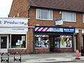 Newsagents, Mill Park, Wirral.JPG