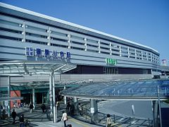 Neyagawashi-station east-entrance-for-wiki.JPG