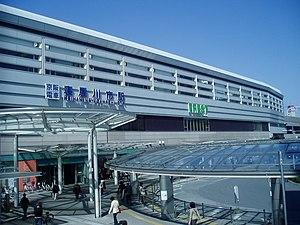 Neyagawashi Station - Neyagawashi Station, March 2008