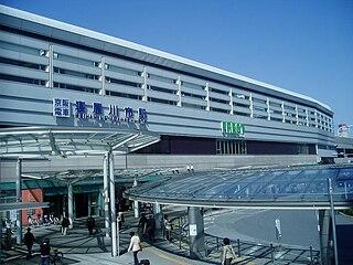 Neyagawashi Station Railway station in Neyagawa, Osaka Prefecture, Japan