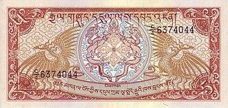 Bhutanese ngultrum - Image: Ngultrum 1