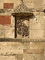 Niche Arch in Jama Masjid-Ahmedabad-Gujarat-IMG 20170111 095827506.jpg