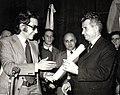 Nicolae Ceausescu - Doctor Honoris Causa Universidad de Buenos Aires.jpg