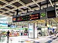 Niigata Station Shinkansen Kaisatsunai.jpg