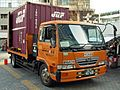 Nippon Express Condor CNG with JR Freight 19G-9273.jpg