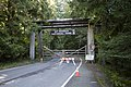 Nisqually Gate Closed (10174610074).jpg