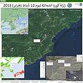 North Korea nuclear test 2013-ar.jpg