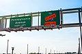 Northbound signs - Sousa Bridge - Washington DC.jpg