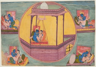 Five poses of Krishna making love, from a Bhagavata Purana