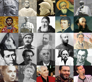 Notable Armenians collage.png