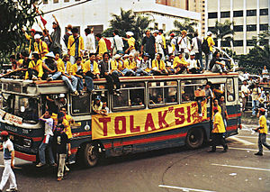 May 1998 riots of Indonesia - Students march to reject a special session of the MPR in November 1998.