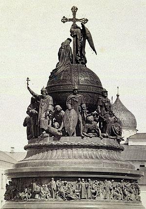 Histoire de la russie wikip dia for Histoire des jardins wikipedia