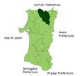 Odate in Akita Prefecture.png