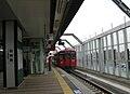 Oita Station Platform No.8.jpg