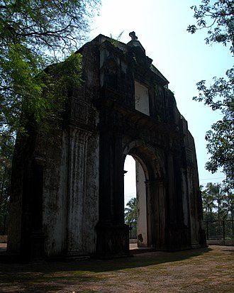 Saint Paul's College, Goa - Gate of the St. Paul's College (only vestige)