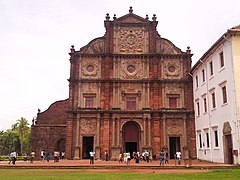 Old Goa Church 02.jpg