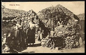 Old postcard SaoVicente2.jpg