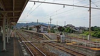 Omaeda Station - Image: Omaeda Station platform 2 20170624