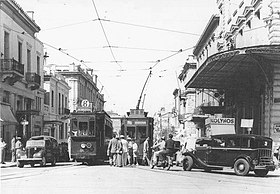 Omonia Square, Athens, Greece 1950s.jpg