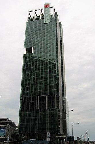 One Marina Boulevard - Image: One Marina Boulevard, Dec 05