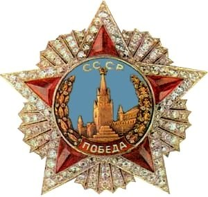 Soviet occupation of Romania - Image: Order Of Victory