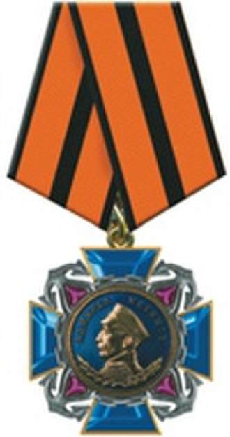 Order of Nakhimov - Image: Order of Nakhimov (Russia)