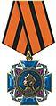 Order of Nakhimov (Russia).jpg
