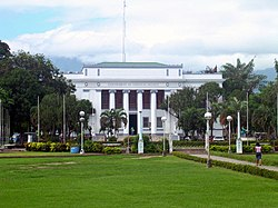 Negros Oriental Provincial Capitol in Dumaguete Ceety