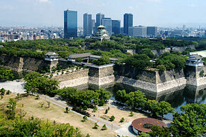 Osaka Castle - Otemon and Main Tower