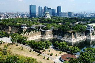 Osaka Castle Park - Image: Osaka Castle 01bs 3200