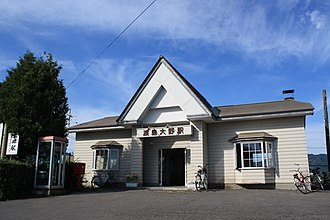Shin-Hakodate-Hokuto Station - Old station building in 2008