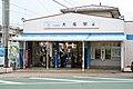 Oshio station Ju10 1.JPG