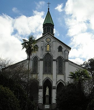Hidden Christian Sites in the Nagasaki Region - Image: Oura Cathoilc Church