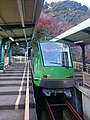 Oyama Cable Car No.2 20171210.jpg