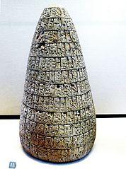Clay cone of Uru-KA-gina-AO 3149