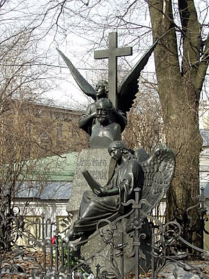 Tchaikovsky's tomb at the Alexander Nevsky Mon...