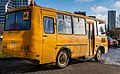 PAZ school bus in Minsk.jpg