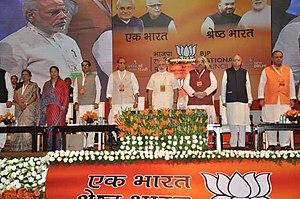 Amit Shah - PM Modi addresses a BJP National Council Meet
