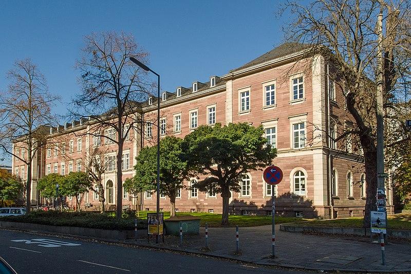 File:Paedagogische Hochschule Karlsruhe 2012.jpg
