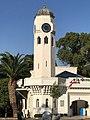 Pakistan Pavilion Clock Tower.jpg