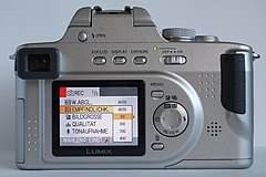 Panasonic Lumix DMC-FZ20 BackView wMenu.JPG