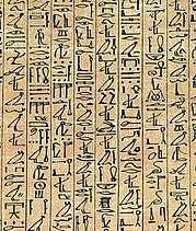 Egyptian hieroglyphs, which have their origins as logograms.