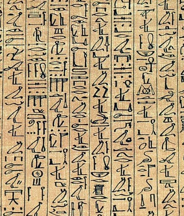Papyrus Ani curs hiero