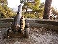 Parco Miramare - cannone.JPG