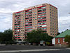 Park Plaza Condominiums Albuquerque.jpg