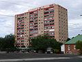 Park Plaza Condominiums Albuquerque.jpg